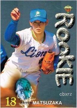 BBM1999 松坂大輔 ルーキーカード 西武ライオンズ