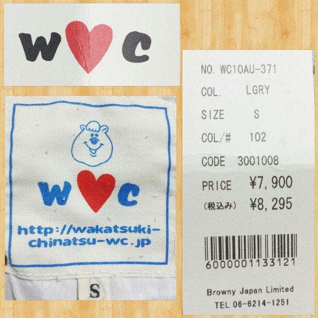 定価8295円 WC ダブルシー 新品 ウォッシュ ダメージ加工デニム S 若槻千夏 < ブランドの