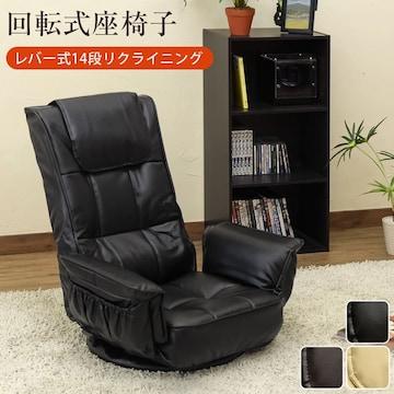レバー式14段回転座椅子 CXD-03