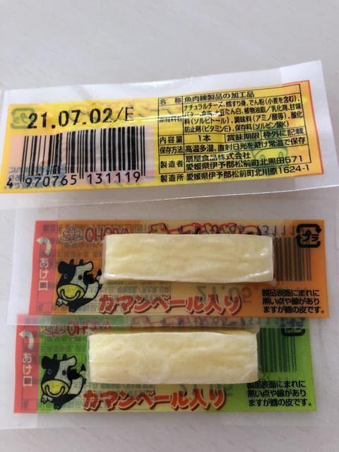 7/2 チーズ 扇屋 チーズおやつ 3本 送料無料 ポイント消化