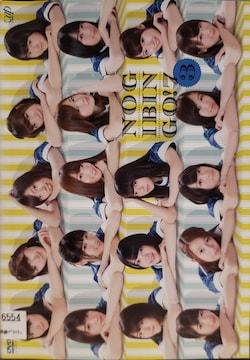 中古DVD乃木坂46NOGIBINGO!7   �@