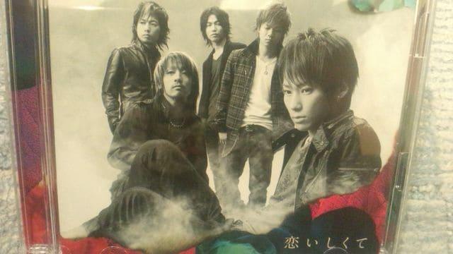 激安!超レア!☆UVERworld/恋いしくて☆初回盤/CD+DVD帯付!美品! < タレントグッズの