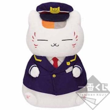 夏目友人帳 一番くじ A賞 ぬいぐるみ