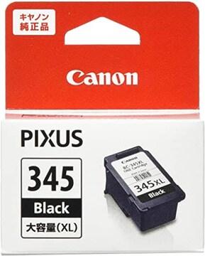 Canon 純正 インク カートリッジ BC-345XL ブラック 大容量タイ