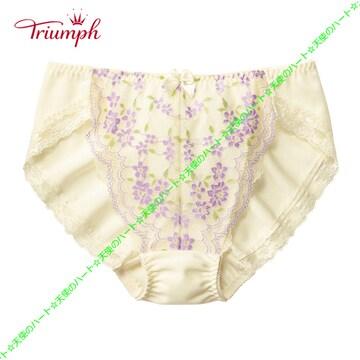 【送料無料】新品 トリンプ 小花のバックレースショーツ L クリーム