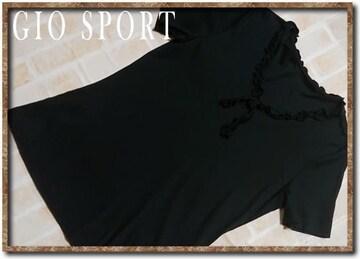 ジオスポーツ リボン付き半袖カットソー 黒