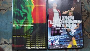 GLAY(グレイ) DVD 2枚セット