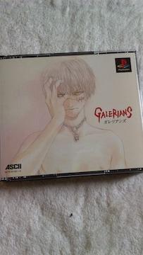 ガレリアンズ