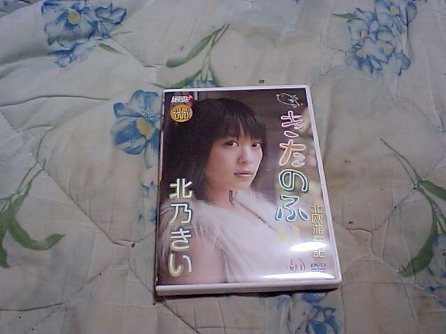 【DVD】北乃きい/きたのふりぃ  < タレントグッズの
