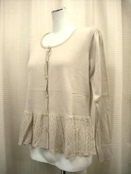 【M】【未使用品】透かし編みサンドベージュのカーディガン
