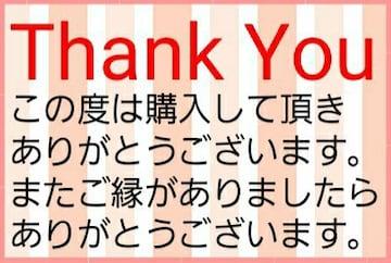 送料込み価格 Thank Youシール C-5 5シート