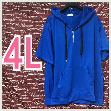 4L・LADIES・パーカーZIPTシャツ新品/MCj-904