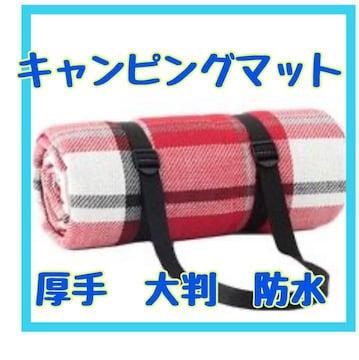 ピクニックマット シート コンパクト 収納 持ち運び カラー豊富
