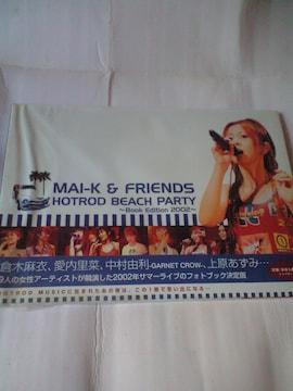 MAI-K & FRIENDS HOTROD BEACHI PARTY
