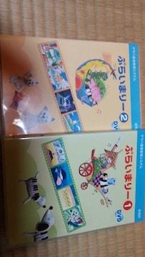 DVDソフト ヤマハ音楽教育システム 幼児科 ぷらいまりー1〜4 セット