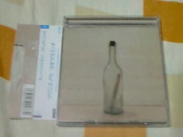 CD+DVD スキマスイッチ マリンスノウ 初回限定盤