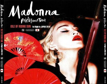 MADONNA さいたまスーパーアリーナ2016 初日マドンナ (2CD 1DVD)