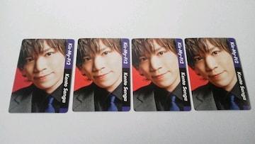 千賀健永 カード (4枚)