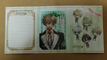 【AMNESIA】アムネシア『グリーティングカードコレクション ブロマイド』ケント