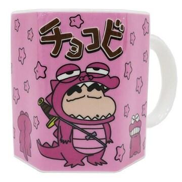 新品☆クレヨンしんちゃん≪ピンク≫陶器製六角形マグカップ
