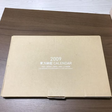 東方神起2009カレンダーTVXQステッカー付チャンミン ユンホ