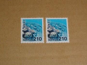 未使用 210円切手 2枚 普通切手