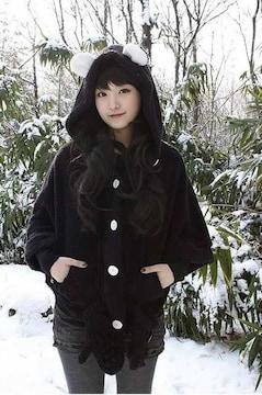 ☆人気☆くま耳ポンチョ風フリースボア☆カーディガンBK