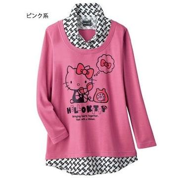 ◆新品◆ハローキティ◆プルオーバー◆M◆ピンク♪