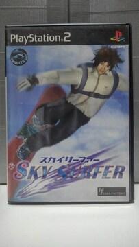 PS2 SKY SURFER (スカイサーファー)