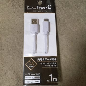 新品未使用*USB Type-Cケーブル*スマホ用、約1m、送料込み