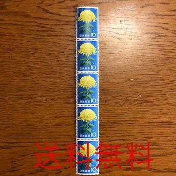 955送料無料記念切手50円分(10円切手)