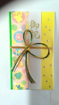 s.送込(^∇^)新品☆ハンドメイド♪「御祝」のし袋
