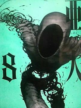 【送料無料】亜人 12巻セット【実写映画化コミック】