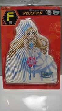 IS【インフィニット・ストラトス】F賞 マウスパッド  新品