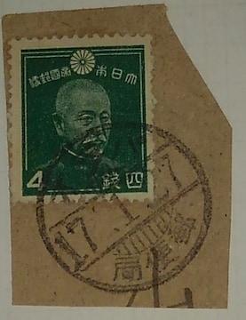 第1昭和切手東郷4銭「パラオ消印」オン・ピース