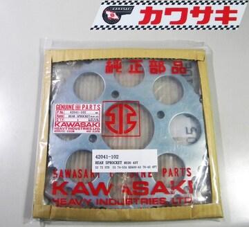 カワサキ 350SS S2 400SS S3 KH400 純正スプロケット 43t 絶版
