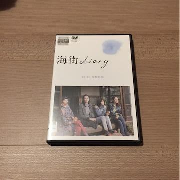海街diary DVD
