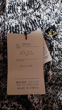*新品☆M・白×黒 カーディガン*