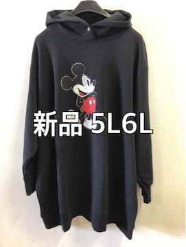 新品☆5L6Lディズニー ミッキー ヴィンテージ風パーカー☆d296