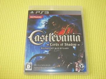 PS3★即決★キャッスルヴァニア ロードオブシャドウ