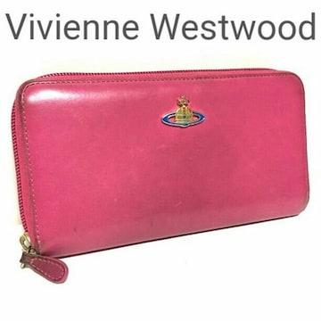 正規 Vivienne Westwood ラウンドZIP レザー 長財布 ピンク
