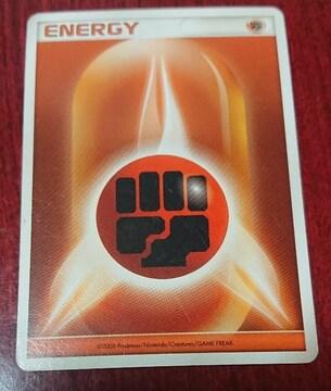 ポケモンカード 基本とうエネルギー 基本あくエネルギー 2006