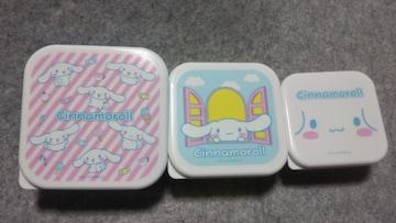 シナモロールお弁当箱3個セット