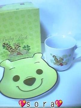 ディズニー【プーさん】可愛い♪マグカップ&プレート皿 2点セット