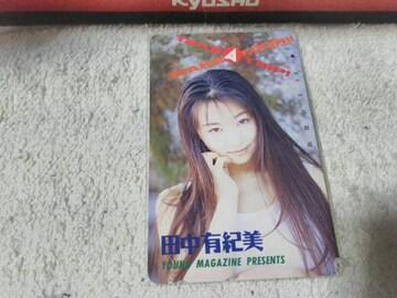 テレカ 50度数 田中有紀美 メロディ ヤングマガジン W 未使用