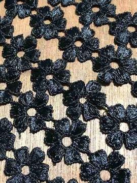 160個連+α〈ぷっくりフラワー〉ブラックフラワーケミカルレース(4m)