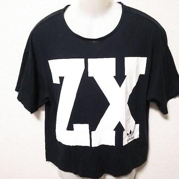 激安、adidas(アディダス)のTシャツ