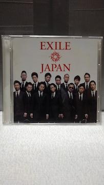 EXILE JAPAN [CD+DVD]