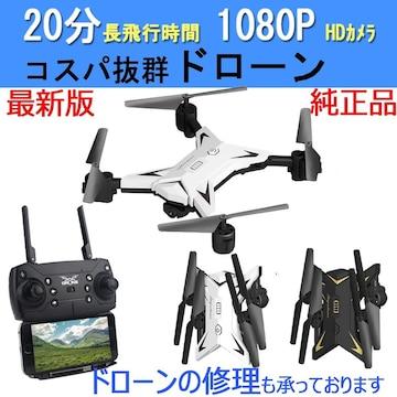 ドローン KY601S 500万  部品有り ビデオ有り 気圧センサー搭載