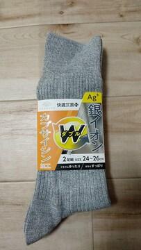 靴下24�p~26�p